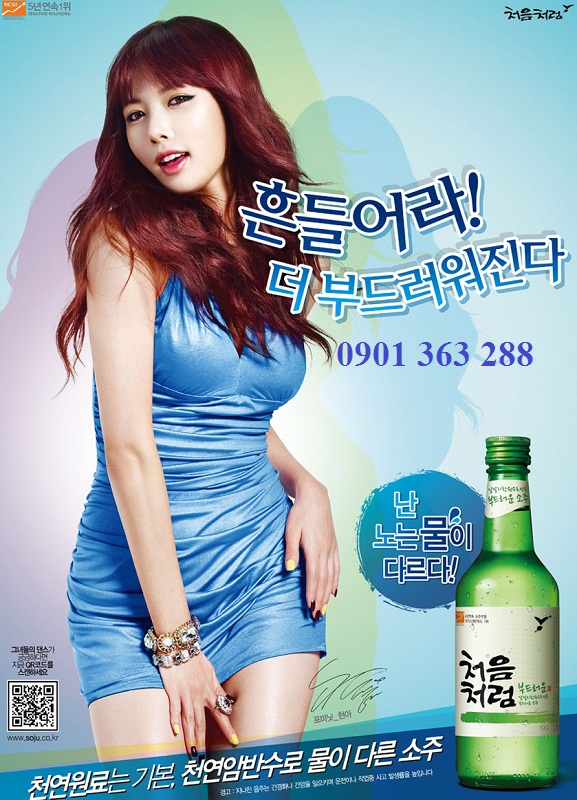ruou soju chum churum