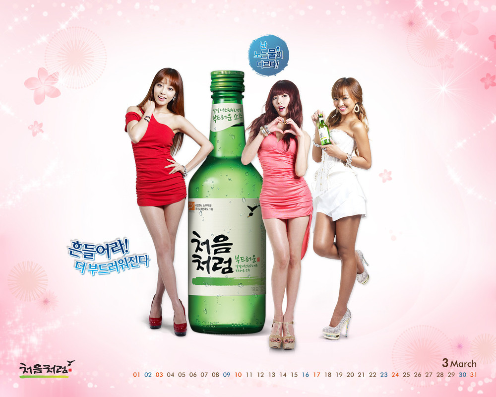 soju chum churum (4)